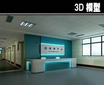 医院眼视网中心3D模型