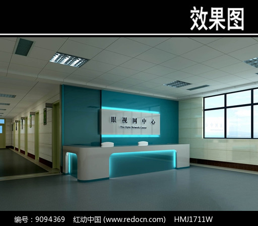 医院眼视网中心3D效果图图片
