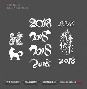 2018创意字体设计