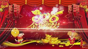 2018大屏幕喜庆背景视频