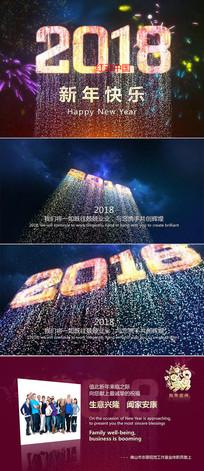 2018元旦春节新年PPT