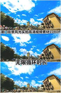 澳门风光远眺新葡京酒店视频