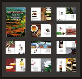 茶文化画册