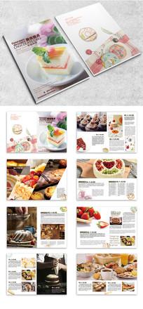 蛋糕店画册整套设计模板