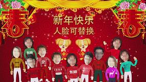 狗年春节头像可替换卡通大拜年