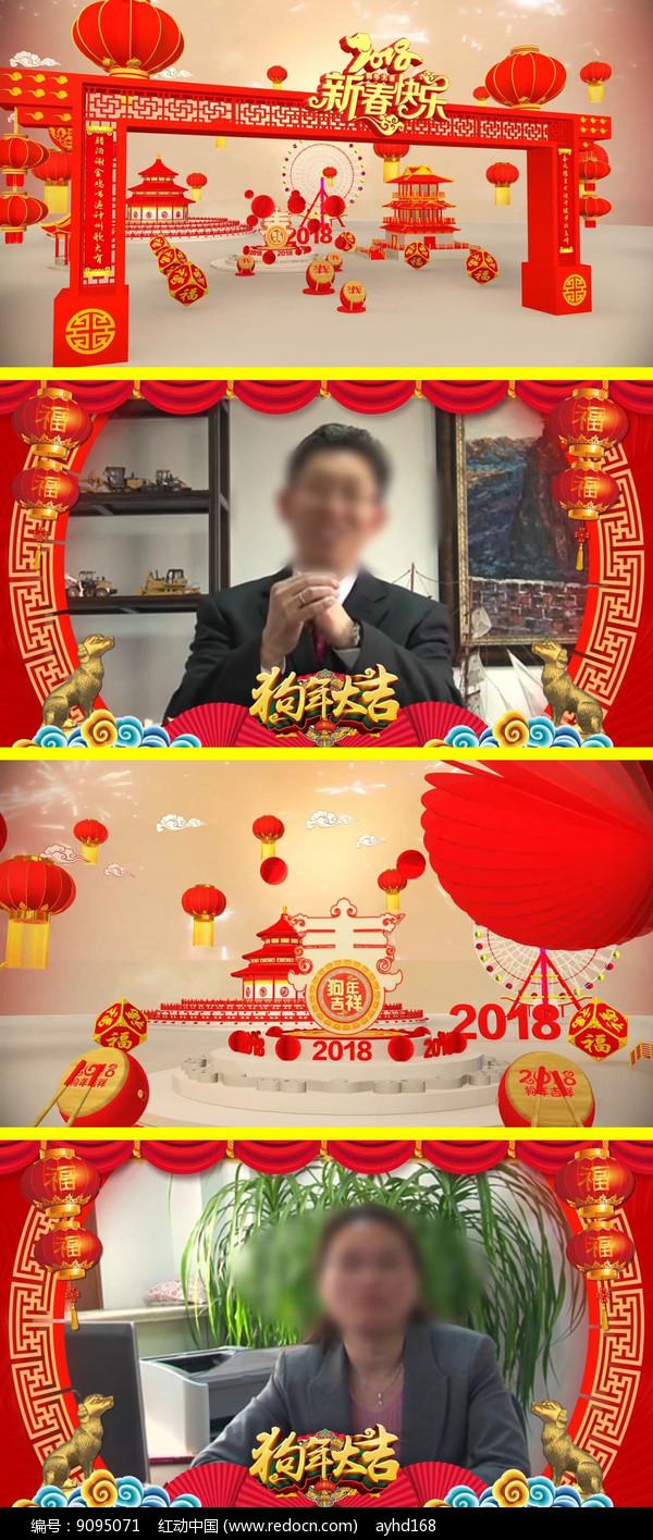 拜年视频_狗年企业拜年ed 片头视频