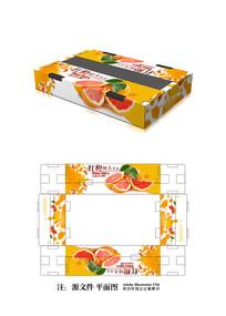 红橙包装设计