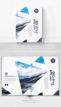 简雅风旅游写真画册封面