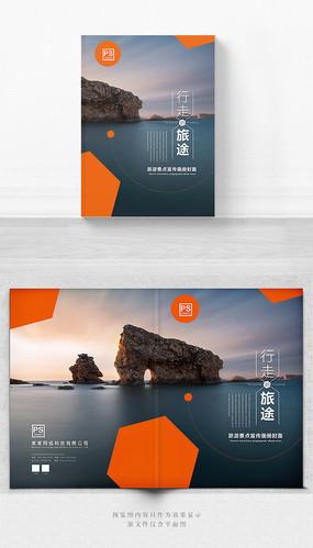 简雅旅游景点宣传画册封面