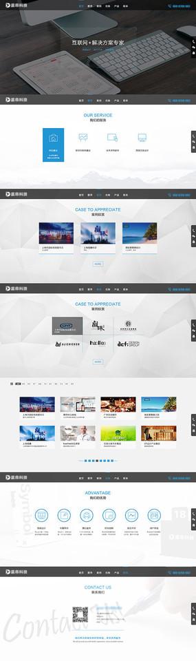 简约企业网站设计 PSD