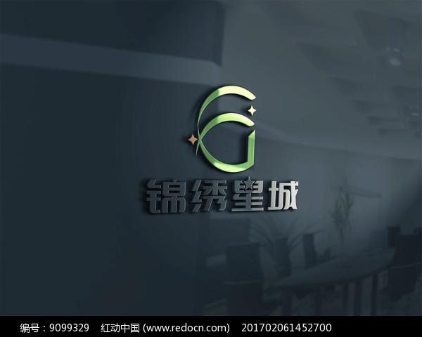 锦绣星城LOGO字体设计图片