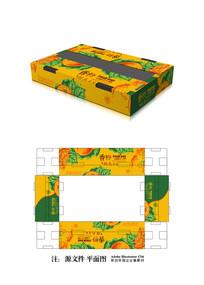 卡通橙子包装