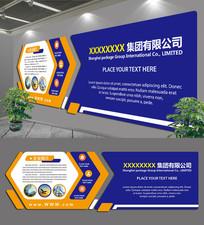 蓝橙色企业走廊文化墙展板
