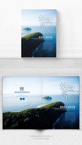 蓝色海洋主题客厅效果图 天蓝色 海洋生物研究机构名片设计 蓝色海洋