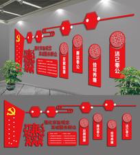廉政文化墙企业文化立体背景墙