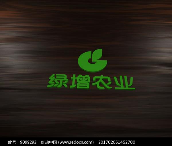 绿增农业LOGO字体设计图片