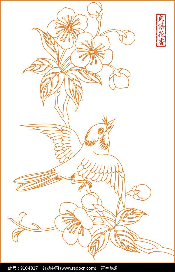 鸟语花香线描雕刻图案图片