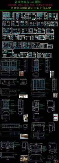 欧式家具酒店家CAD图纸