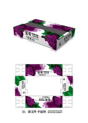 葡萄包装设计