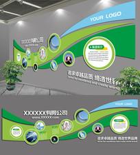 企业走廊文化照片墙