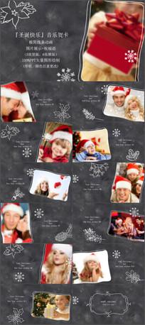 圣诞快乐黑板风格PPT模板