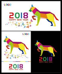 时尚2018狗年海报设计