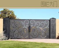 铁质镂空图案围栏大门