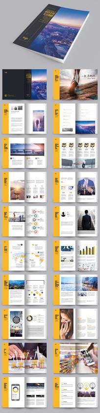 通用企业文化画册