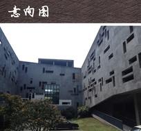 现代工业风建筑景观