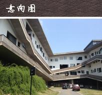 现代文艺校园建筑