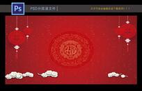 喜庆红色福贴福字海报