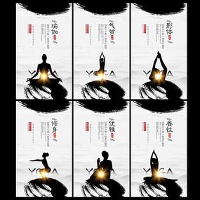 意境水墨简约瑜伽宣传海报