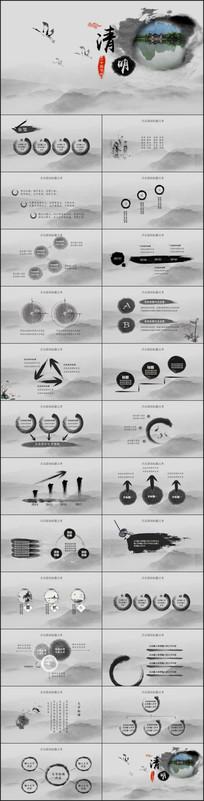 中国风通用PPT模版