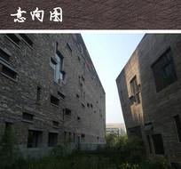 中式不规则开窗建筑