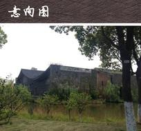 中式古村建筑