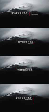 字幕条标题文字动画ae模板