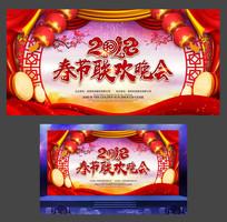 2018狗年新春联欢晚会背景