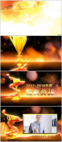 2018企业年终颁奖片头模版