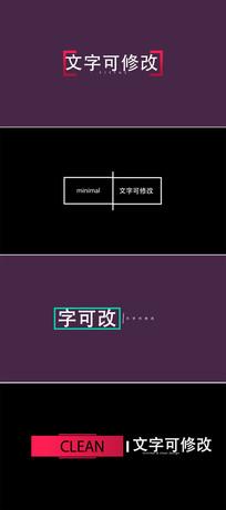 4k文字标题字幕条动画模板
