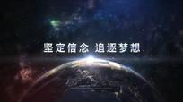 AE震撼地球金属字幕宣传片头