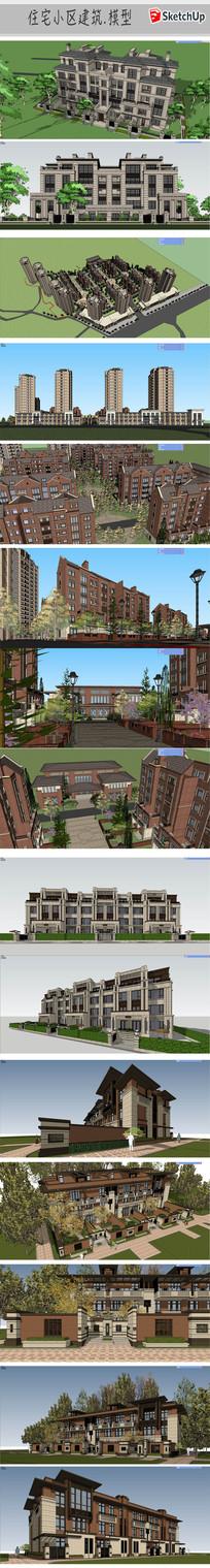 别墅小区建筑模型