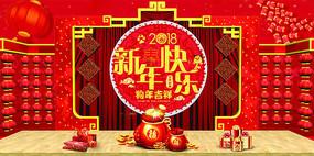 创意大红中国年新年快乐海报