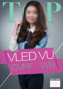 创意杂志封面 PSD