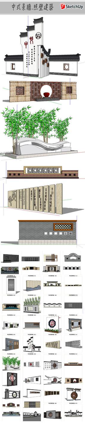 传统SU照壁建筑