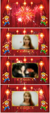 edius拜年视频模板