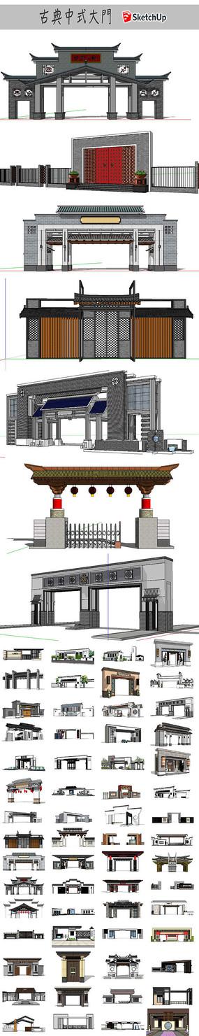 古典大门建筑SU模型