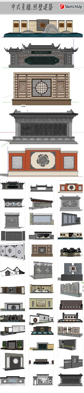 古典建筑墻模型 skp