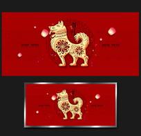 红色喜庆狗年海报设计