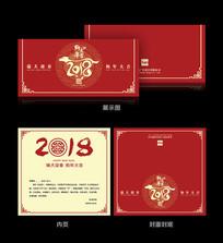 红色中国风狗年贺卡模板