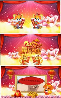 会声会影春节拜年模板